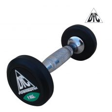 Гантели DFC Powergym DB002 2 х 1кг