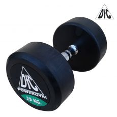 Гантели DFC Powergym DB002 2 х 25кг