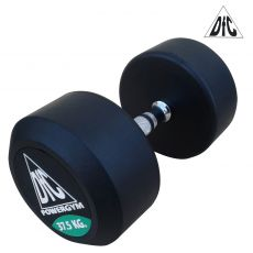 Гантели DFC Powergym DB002 2 х 37.5кг